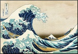 The Great Wave at Kanagawa (from 36 views of Mount Fuji), c.1829 Mounted Print by Katsushika Hokusai