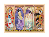 Oriental Gate Premium Giclee Print by Haruyo Morita
