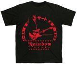 Rainbow- Udo Rainbow T-shirts