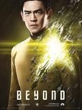Star Trek Beyond- Sulu Poster Posters
