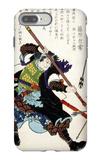 Ronin Fending off Arrows, Japanese Wood-Cut Print iPhone 7 Plus Case by  Lantern Press