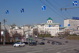 Moscow, Boulevard to the Greater Stone Bridge, Traffic Photographic Print by Catharina Lux