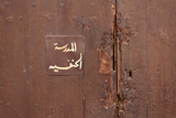 Egypt, Cairo, Mosque-Madrassa of Sultan Hassan, Arabian Scripture, Islamic School 'Madrasa' Photographic Print by Catharina Lux