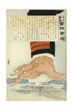 Pressure from a Heavy Hand Giclee Print by Kobayashi Kiyochika