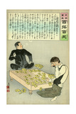 A Russian Civilian Gets Upset During a Game of Dai Shogi Giclee Print by Kobayashi Kiyochika