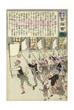 A Procession at Night Giclee Print by Kobayashi Kiyochika