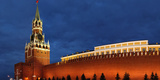 Moscow, Panorama, Kremlin, Erlšserturm (Saviour's Tower), Illuminated, in the Evening Photographic Print by Catharina Lux