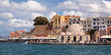 Greece, Crete, Chania, Venetian Harbour, Mosque Photographic Print by Catharina Lux