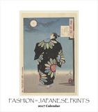 Fashion In Japanese Prints - 2017 Easel Calendar Calendars