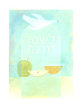 Dove, Fruit, and Hebrew Lettering Prints