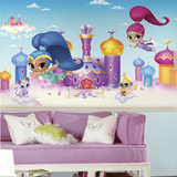 Shimmer and Shine XL Chair Rail Prepasted Mural Wallpaper Mural