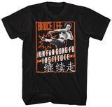 Bruce Lee- Jun Fan Gung Fu Inst. T-shirts
