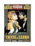 To Catch a Thief, (AKA Caccia Al Ladro), Grace Kelly, Cary Grant, 1955 Reproduction procédé giclée