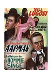 Return of the Ape Man, (Clockwise), 1944 Giclee Print