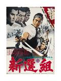 Band of Assassins, (aka Shinsengumi: Assassins of Honor), 1969 Giclee Print