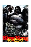 King Kong, King Kong (Top) and Jessica Lange (Bottom Right) on Japanese Poster Art, 1976 Giclee Print