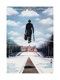 Being There, Japanese Poster Art, Peter Sellers, 1979 Giclee Print