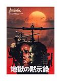 Apocalypse Now, Japanese Poster Art, Marlon Brando, 1979 Gicléedruk