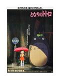 My Neighbor Totoro (AKA Tonari No Totoro), Japanese Poster Art, 1988 Giclée-tryk