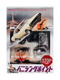Vanishing Point, Japanese Poster Art, Barry Newman, 1971 Giclee Print