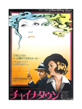 Chinatown, from Left: Jack Nicholson, Faye Dunaway, 1974 Giclee Print