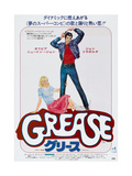 Grease, Japanese Poster, tion Giclee Print