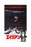 Alien, 1979 Giclee Print