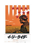 Easy Rider, Peter Fonda on Japanese Poster Art, 1969 Giclee Print