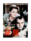 Conquest, (AKA Marie Walewska), from Left: Greta Garbo, Charles Boyer, 1937 Giclee Print
