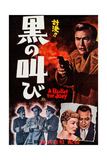 A Bullet for Joey, 1955 Giclee Print
