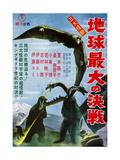 Ghidrah, the Three-Headed Monster, Japanese Poster, 1964 Giclee Print