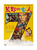 The Magnificent Seven, Yul Brynner, 1960 Giclee Print