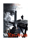 Django, Japanese Poster Art, Franco Nero, 1966 Giclee Print