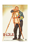 Lust for Life, Kirk Douglas (As Vincent Van Gogh) on Japanese Poster Art, 1956 Giclee Print