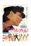 Girls! Girls! Girls!, Top and Bottom Center: Elvis Presley on Japanese Poster Art, 1962. Giclee Print