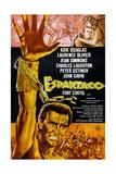 Spartacus, (AKA Espartaco), 1960 Reproduction procédé giclée