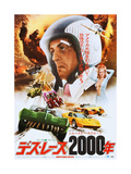Death Race 2000, Japanese Poster Art, Sylvester Stallone, 1975 Giclee Print