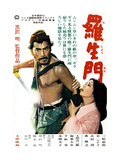 Rashomon, Toshiro Mifune, Machiko Kyo on 1960s Japanese Re-Release Artwork, 1950 Giclee Print