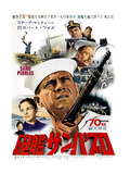 The Sand Pebbles, Steve Mcqueen, Candice Bergen, Richard Crenna, Richard Attenborough, 1966 Giclee Print