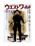Westworld, Yul Brynner on Japanese Poster Art, 1973 Giclee Print