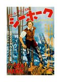 The Sea Hawk, Errol Flynn on 1950s Japanese Poster Art, 1940 Giclee Print