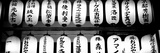 Paper Lanterns Lit Up in a Row, Kodai-Ji, Higashiyama Ward, Kyoto City, Kyoto Prefecture Photographic Print by  Panoramic Images