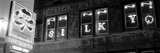 Low Angle View of a Pub Lit Up at Night, Silky O'Sullivan'S, Beale Street, Memphis, Tennessee, USA Photographic Print by  Panoramic Images