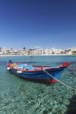 Fishing Boat, Port of Otranto, Lecce Province, Salentine Peninsula, Puglia, Italy, Europe Photographic Print by Markus Lange
