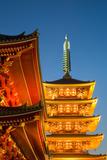 The Five Storey Pagoda at Sensi-Ji Temple at Night, Tokyo, Japan, Asia Photographic Print by Martin Child
