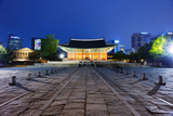 Asia, Republic of Korea, South Korea, Seoul, Deoksugung Palace Photographic Print by Christian Kober