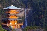 Asia, Japan, Honshu, Wakayama Prefecture, Nachi No Taki Waterfall and Pagoda Photographic Print by Christian Kober