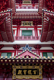 Architectural Roof Detail of the Buddha Tooth Relic Temple and Museum, South Bridge Road Photographic Print by Cahir Davitt
