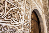 Detail of Islamic (Moorish) Tilework at the Alhambra, Granada, Spain Photographic Print by Carlos Sanchez Pereyra