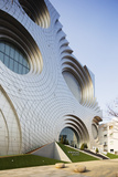 Asia, Republic of Korea, South Korea, Seoul, Kring Building; Designed by Unsangdong Architects Photographic Print by Christian Kober